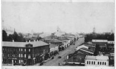 Вязьма нижняя Московская улица