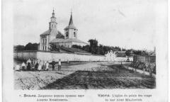 Вязьма. Дворцовая церковь