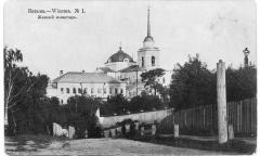 Женский монастырь в Вязьме