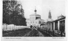 Фото мужского монастыря в Вязьме