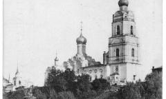 Старое фото Троицкого собора в Вязьме