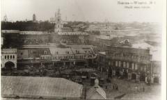 Общий вид города Вязьма