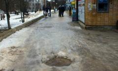 Обледеневшие тротуары в Вязьме