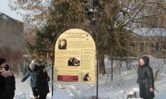Щит открытый Екатерине Будановой в Туманово