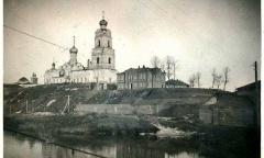 Троицкий собор фото 1942 года