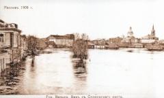 Вязьма разлив в 1908 году
