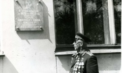 Герой Советского Союза Киселев в Вязьме