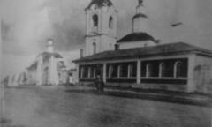 Часовня при Ямской церкви и церковно-приходская школа