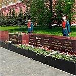 В Александровском саду открыт памятный знак в честь городов воинской славы.