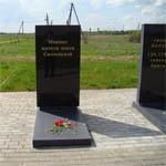 Вахта памяти на Богородицком поле