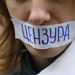 На жителя Вязьмы заведено уголовное дело об экстремизме