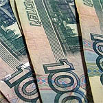 Вязьме выделят 20 миллионов в 2011 году