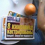 «Мой город - Вязьма» становится желтой прессой