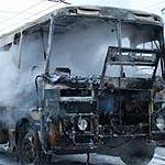 Поджог автобусов в Вязьме.