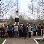 Дань памяти погибшим на месте Дулаг 184