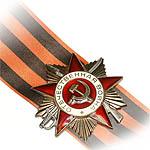 Уважаемые Вязьмичи, с праздником Победы Вас!