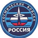 Авиационная база Вязьмы войдет в состав ВКО