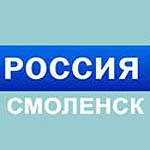 Смоленское ГТРК сняло вяземские дороги