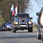 Тамбовский автопробег пройдет через Вязьму