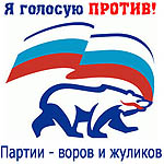 В Вязьме будет площадка под праймериз народного Фронта