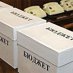 Смоленску грозит отзыв бюджетных средств