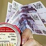 За нарушения по тарифам ЖКХ отвечать будут главы муниципальных образований