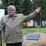 В Сычевке открыли памятный знак Булгакову