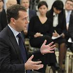 Демидова будет представлять регион при президенте