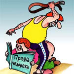 Капустин и Морозов защищали в Вязьме права человека