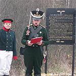 В селе Федоровское открыт памятный знак