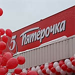 """Магазин """"Пятерочка"""" против жуликов"""