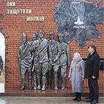 Прошло торжественное открытие монумента ростокинским ополченцам