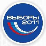 Смоленская область отчиталась о выборах в Государственную Думу