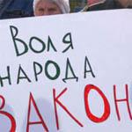 Митинг протеста против результатов выборов в Смоленске