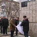 Памятные доски на День героев отечества