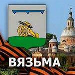 Кандидаты в почетные граждане Вязьмы ждут до марта