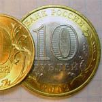 В 2013 году появятся десятирублевые монеты с Вязьмой