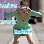 Губернатор Антуфьев теперь и в Твиттере