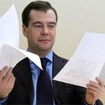 Инне Демидовой вручили благодарственное письмо президента