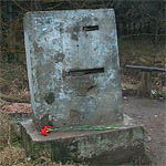 Так администрация Вязьмы относится к памятникам и памяти