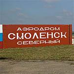 Возрождение аэродрома «Северный»