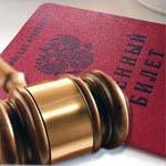 Призывник вязьмич получил отсрочку от армии по суду