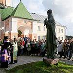 В день города в Вязьме открыли два памятника