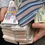 Чиновников будут увольнять без денежного содержания