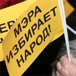 В Смоленске мэра вновь будет избирать народ
