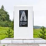 В Ризском установили памятный знак патриарху Кириллу