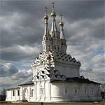 Голосуй за церковь Одигитрии!