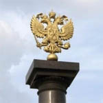 В Вязьме пройдет заключительный этап фестиваля городов воинской славы