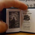 Открылась выставка книг Олега Лобачева