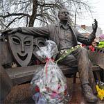 В Вязьме открыт памятник Анатолию Папанову